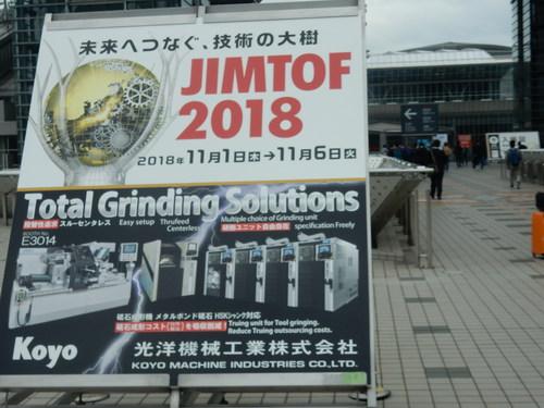 http://ki-seiki.com/blog03/assets_c/2018/11/DSCN9739-thumb-500x375-296.jpg